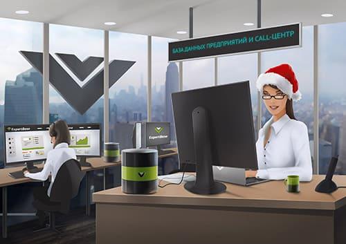 C Новым Годом! от команды ExportBase