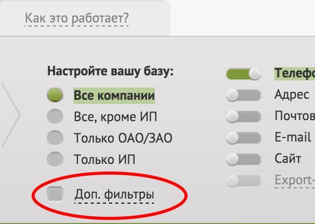 Новые компании России и СНГ за месяц. Скачать только новые компании