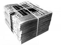 Рекламный блок в газете или журнале