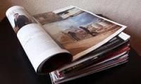 Статья в журнале или газете